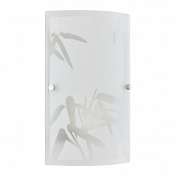 Nástenná Lampa Square 15,2/25,5cm, 2x40 Watt