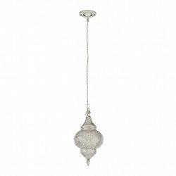 Závesná Lampa Orient2 21/110cm, 40 Watt